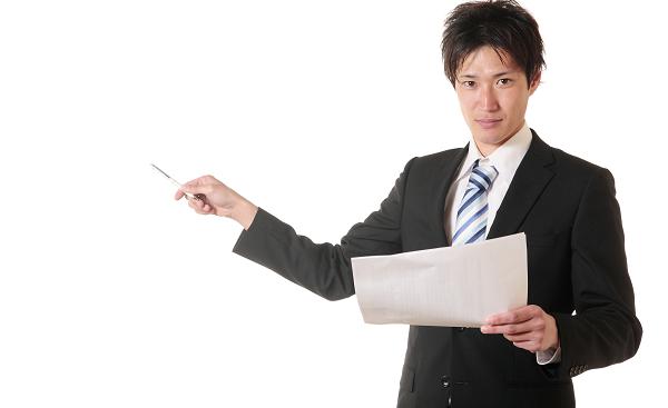 キャリア決済現金化の手順