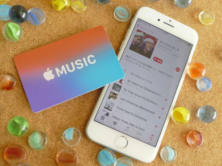 Apple Musicコード