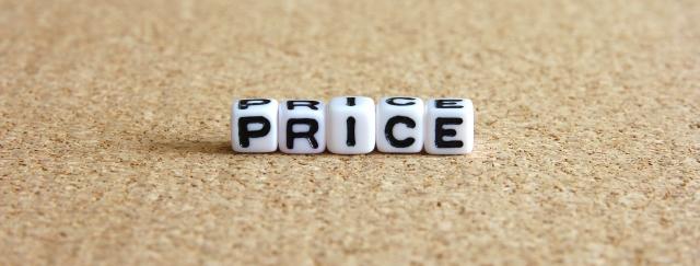 iTunesコードの価格相場