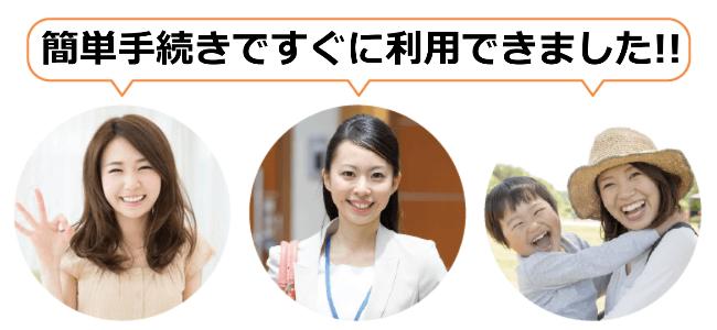 キャリア決済現金化のお知らせ