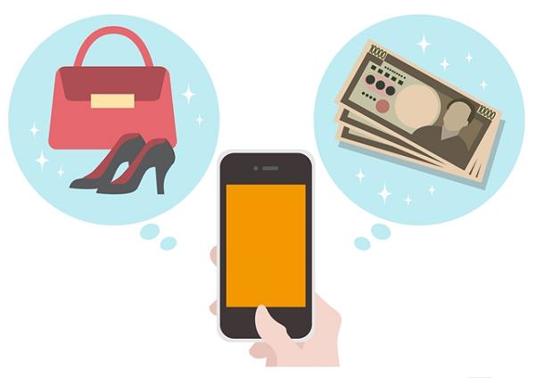キャリア決済は大手携帯会社での回線契約者が利用可能
