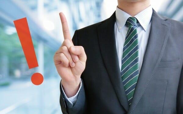 クイックチェンジの買取サービスで現金化するメリット