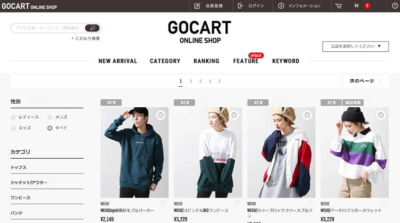 GOCACT ONLINE SHOP