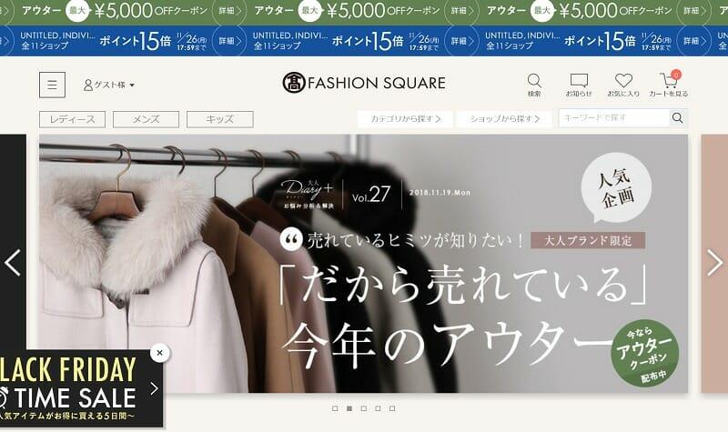 タカシマヤファッションスクエア
