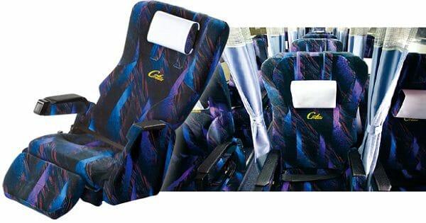 夜行バスのリクライニングシート