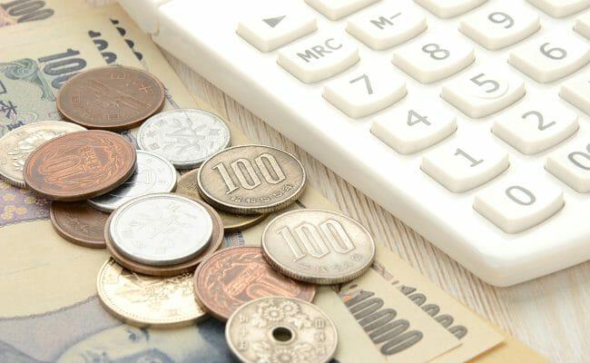金策方法6パターン