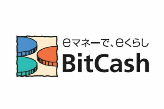 ビットキャッシュ(BitCash)高額買取実施中
