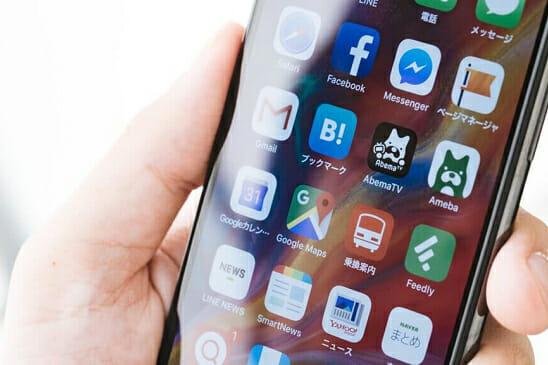 携帯キャリア決済について