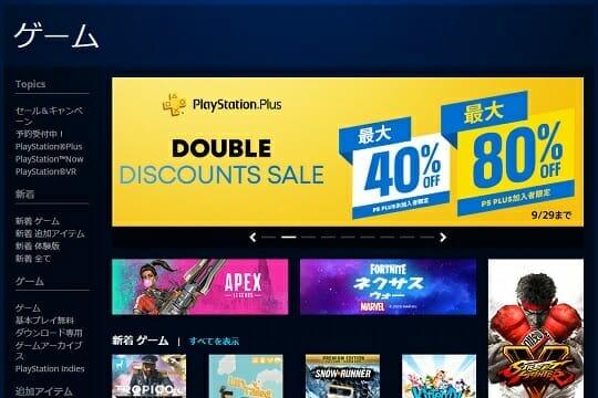 プレイステーションストア(PS Store)のウォレットチャージはキャリア決済が超便利