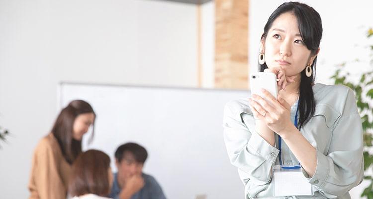 携帯キャリア決済現金化の利用がバレることってある?