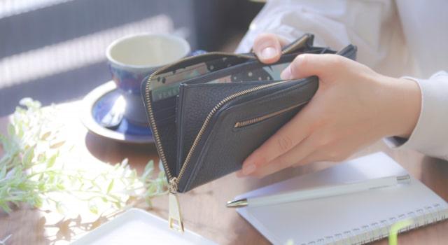 翌月の携帯電話料金と一緒に支払いたい