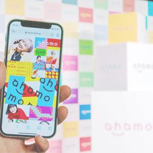 ahamo(アハモ)から携帯キャリア決済現金化を利用する全手順